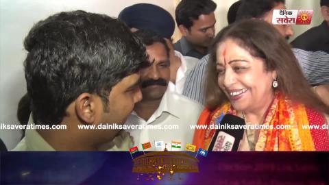 Exclusive Video Interview: Chandigarh से Ticket मिलने बाद Kiran Kher ने एक बार फिर किया जीत का दावा