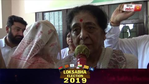 Video- Punjab Congress Incharge Asha Kumari का कांग्रेसी Workers ने ही किया विरोध