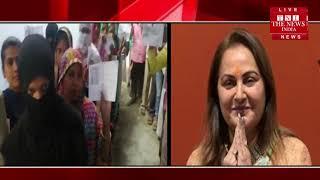 तीसरे चरण में राहुल गांधी, अमित शाह, मुलायम, आजम, जया प्रदा की किस्मत दांव पर / THE NEWS INDIA