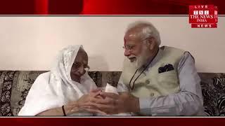 मोदी ने लिया मां हीराबेन से लिया आशिर्वाद, बच्चों को किया प्यार, वोटिंग करके दिखाई उंगली
