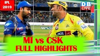 CSK Vs MI MATCH | Chennai Super kings Vs Mumbai indians IPL MATCH | IPL LIVE MATCH