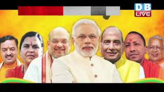 प्रचार पर पानी की तरह पैसा बहा रही BJP | गूगल पर सबसे ज्यादा विज्ञापन देने वाली पार्टी बनी |#DBLIVE