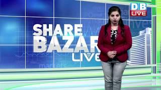 सेंसेक्स 192 और निफ्टी 46 अंक कमजोर| Sensex latest updates | share market news