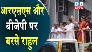 वायनाड में राहुल गांधी ने दिखाया दम | Rahul Gandhi Files Nomination In Wayanad | Rahul Gandhi news