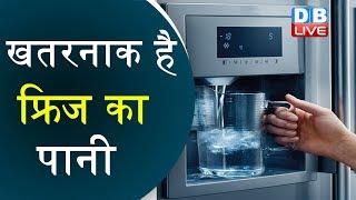 खतरनाक है फ्रिज का पानी| Health Benefits Of Using Clay Water Pot | #HealthLive