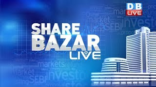 शेयर बाजार में लौटी रौनक | Sensex latest updates | share market news |