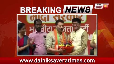 Breaking: Sunny Deol Gurdaspur से BJP के Candidate, Hoshiarpur से Vijay Sampla का कटा Ticket