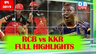 RCB vs KKR FULL HIGHLIGHTS, IPL 2019 Match 17 | #SportsLive | Andre Russell,Pawan Negi