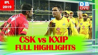 CSK vs KXIP Highlights | IPL 2019,du Plessis, R Ashwin set records | #SPORTSLIVE
