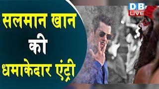 Salman Khan की धमाकेदार एंट्री | HUD HUD DABANGG SONG FIRST LOOK  |#