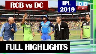 IPL 2019,RCB vs DC Highlights,live score, Iyer guides Delhi to four-wicket win