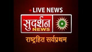 अकबरपुर में चुनावी माहोल सुदर्शन NEWS LIVE !