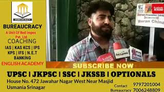 BPL T20 Tournament Started in Pattan,Best Cricketers Were Purchased on IPL Pattern