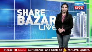 दो दिन की गिरावट के बाद उछला शेयर बाजार   SHARE MARKET LATEST UPDATES   NIFTY NEWS   #Sharemarket  