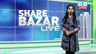 Share Bazar में बड़ी गिरावट में बड़ी गिरावट |SHARE MARKET LATEST UPDATES | NIFTY NEWS | #Sharemarket
