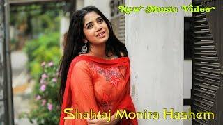 Bangla New Song | Mishu Sabbir | Shahtaj | Official Music Video | Bangla New Music Video | Full HD