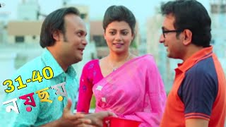 Bangla Natok : NOY CHOY | Episode 31-40 || New Natok 2018 || Bangla Comedy Drama | Bangladeshi Natok