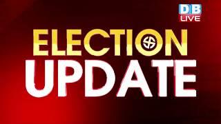 Lok Sabha Election 2019 Phase 1 Voting Updates #DBLIVE