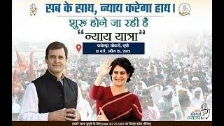 LIVE: Priyanka Gandhi and Rahul Gandhi in Fatehpur Sikari, Uttar Pradesh |