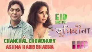 EID NATOK 2018 | TUMI HINA | Chanchal Chowdhury | Ashna Habib Bhabna | Romantic Drama | Bangla Natok