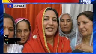सुनैना चौटाला का जेठानी नैना चौटाला पर वार || ANV NEWS FATEHABAD - HARYANA