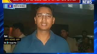पति ने पत्नी और तीन बच्चों की हत्या || ANV NEWS GAZIAYABAD - NATIONAL