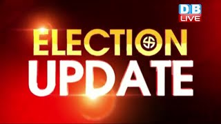 Lok Sabha Election 2019|  Phase 2 Voting Updates|  #DBLIVE | Election latest news