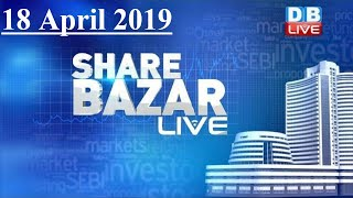 शिखर पर पहुंचकर लुढ़का Sensex |  Share market latest updates | today nifty news | #DBLIVE
