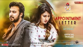 APPOINTMENT LETTER ???? by AB ROKON | Afran Nisho | Mehazabien Chowdhury | Natok 2019 Official Trailer