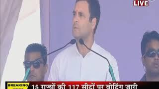 बेणेश्वर धाम में राहुल गांधी की चुनावी सभा