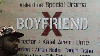 X Boyfriend || Valentine Drama 2019 || এক্স বয়ফ্রেন্ড || ভ্যালেন্টাইন নাটক ২০১৯