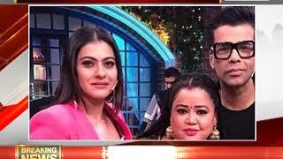Kapil Sharma reunites Karan Johar and Kajol for the first time since Koffee with Karan