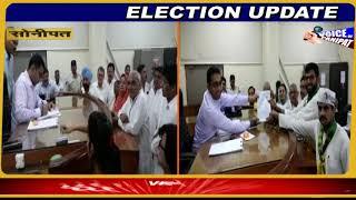 भूपेंद्र सिंह हुड्डा ने कांग्रेस से नामांकन तो दिग्विजय सिंह ने जननायक जनता पार्टी से नामांकन किया