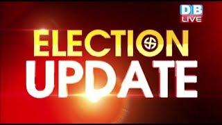 Lok Sabha Election 2019 |Phase 3 Voting Updates| #Phase3| #VotingRound3