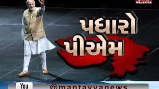 PM MODI will lauch #PradhanMantriShramYogiPensionYojana (PM-SYM Scheme 2019) for unorganised workers