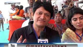 જામનગર: #PMModi આગમન પહેલાં રીવાબા જાડેજાએ શું કહ્યું જાણો