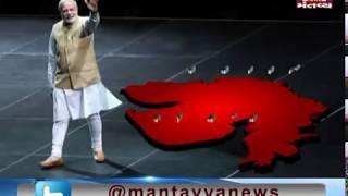 #PMModi Lauch National #PradhanMantriShramYogiPensionYojana at vastral, ahmedabad