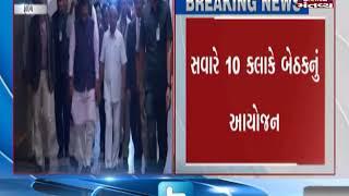Gandhinagar: CM Vijay Rupani to chair a Cabinet Meeting today | Mantavya News