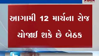 Congress may hold CWC meet in Ahmedabad on March 12, 2019 | Mantavya News