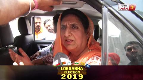 Exclusive Video: Rajinder kaur Bhattal ने दी Parminder Dhindsa को बड़ी Advice