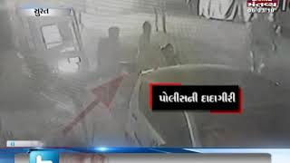 Surat: Viral Video of Police lathicharge | Mantavya News