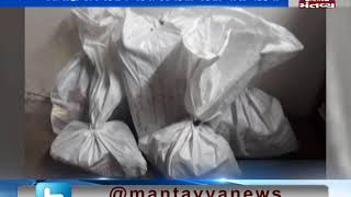 Surat: RR Cell caught 2 men with 35 kg ganja at Chalthan Railway Station