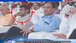 Ahmedabad: BJP leader caught sleeping in PM Modi's program | Mantavya News