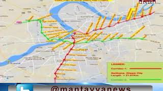 Surat: Metro Train DRP has been approved | Mantavya News