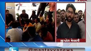 Aravalli: Vadgam MLA Jignesh Mevani supports Strike of Cleaners   Mantavya News