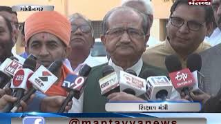 Gujarat Board Exams:Education Minister Bhupendrasinh Chudasama conveyed wishes to students