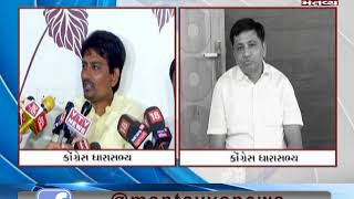 Congress MLA Alpesh Thakor & MLA Dhavalsinh Zala's Statement over Congress MLAs joining in BJP