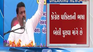 Forest Minister Ganpat Vasava attacks on Congress over IAF Air Strike in Pakistan