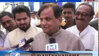 Congress leader Ahmed Patel's statement over joining of Hardik Patel in Congress