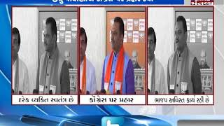 BJP president Jitu Vaghani's statement over joining of Alpesh Thakor in BJP   Mantavya News